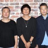 コムレイドプロデュース『神の子』田中哲司&大森南朋&赤堀雅秋、4年ぶりのユニット復活に「楽しみしかない」