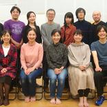 名古屋演劇界の俳優たちが劇団の枠を超えて出演する『煙が目にしみる』を、神谷尚吾の演出で上演