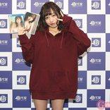 元「夢アド」京佳、来年の目標は「社長になりたい」 4年ぶりの新作DVDをリリース