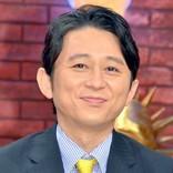有吉弘行、高倉健さん意識して写真撮影するも「ただ寒そうなおじさんに」