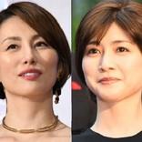 米倉涼子&内田有紀、白衣の女神2ショット ファン歓喜「ひろみちこ最高」「最強」