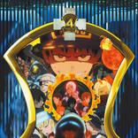 『炎炎ノ消防隊』コラージュビジュアル解禁! 担当は世界的コラージュアーティスト河村康輔さん!