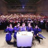 EXID 来年2月に日本ツアーを発表、新曲のMVも解禁に