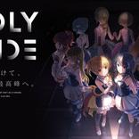 メディアミックスプロジェクト「IDOLY PRIDE」がTVアニメ制作、2020年に単独イベント開催を決定&追加キャスト公開