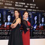 長谷川京子、8年ぶりに舞台出演 「絶対できるという根拠のない自信」