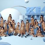 SKE48、 ニューシングルのビジュアルと収録内容が解禁 『ソーユートコあるよね?』は12月13日にOA解禁