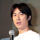 """ナイナイ矢部とフリーアナ青木裕子に浮上した""""お受験で夫婦危機""""説"""