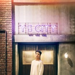 ジョン・ヨンファ(from CNBLUE) 日本3rdソロアルバム2020年2月発売決定&スペシャル映像公開
