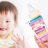 SNSでも話題! 紙パック飲料に直接つけられる『チュチュ 紙パック用乳首』は、ママパパ注目の超画期的アイテム!