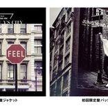 CNBLUEジョン・ヨンファ、待望の日本3rdソロアルバム発売決定