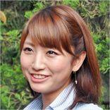「好きな女子アナ」ランキングで三田友梨佳がジャンプアップした「納得の理由」