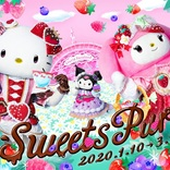 サンリオピューロランドいちごやブルーベリーなどベリーづくしの『スイーツピューロ ~very berry sweets パーティ~』2020年1月から開催