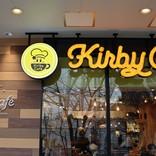 「カービィカフェ TOKYO」が常設店になって12月12日(木)オープン!