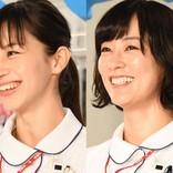 中条あやみ、水川あさみの結婚を祝う 『白衣の戦士!』コンビ復活にファン歓喜