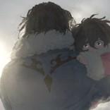 『もののけ姫』『君の名は。』描いた安藤雅司が初監督 『鹿の王』来年9月公開