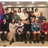 新キャラ&キャストも公開!『ACCA13区監察課』新作OVAのキャストコメント到着