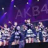 AKB48全国ツアー完走、4チームの個性炸裂 熱狂パフォーマンス