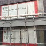 バーガーキングに「下北沢に店作ってくれや」 実現した背景を広報に直撃