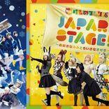 乃木坂46 出演の舞台を一挙放送、SPトーク番組のMCは秋元真夏