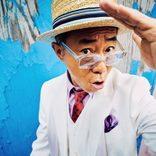 木梨憲武、1stソロ・アルバム『木梨ファンク ザ・ベスト』iTunes 総合ランキングで1位獲得