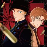 『名探偵コナン』赤井秀一・沖矢昴のエピソードを集めた特別上映会の開催が決定!声優陣の登壇も!
