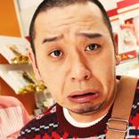 【緊急】元祖・千鳥も参戦!「王道はこれじゃ!」新CM枠を勝ち取れるか?!『Indeed CM オンエアバトル』「コンビニ」篇+メイキング