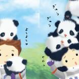 もふもふの子パンダたちがあっちにも、こっちにも! 絵本『パンダ星』発売