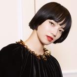 小松菜奈、「世界で最も美しい顔2019」にノミネート