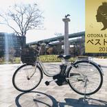 2019年ベストバイ「買ったら人生が変わった!」電動アシスト自転車