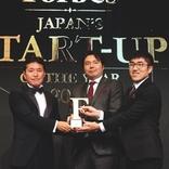 2019年の日本の起業家ランキングが決定!トップ3は誰の手に?