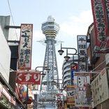 【大阪観光モデルコース】1泊2日で定番スポット・グルメをぜんぶ回るよくばりプラン