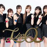 LinQ、来年5月Zepp Fukuokaにて9周年記念ライブ開催「成長した進化したLinQが見せられるように頑張ります!」【インタビュー後編】