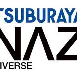 完全新作アニメ『SSSS.DYNAZENON』制作決定! 映画『シン・ウルトラマン』ウルトラマンのデザインも公開