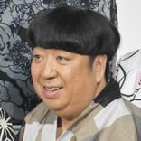 """バナナマン日村""""中型バス免許""""取得で乃木坂46ファンが期待「日村さんの運転でバスロケ…」"""