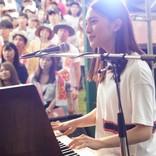 美少女! 久保田紗友19歳、新田真剣佑&北村匠海が恋するヒロインに注目