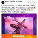 「The Game Awards 2019(ザ・ゲームアワード2019)」が各賞を発表 ゲーム・オブ・ザ・イヤーは『SEKIRO: SHADOWS DIE TWICE』
