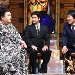 『やりすぎ都市伝説』5時間スペシャル放送決定 マツコ&山田裕貴も参戦