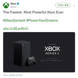 マイクロソフトが『Xbox Series X』を発表
