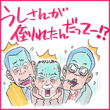 """『グランメゾン東京』""""クソ美談""""に非難続出「そんなんで作り直すかよ!」"""