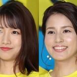 三田友梨佳アナ&永島優美アナ、Xmasディズニー満喫「美人コンビ素敵」