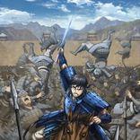TVアニメ『キングダム』第3シリーズのティザービジュアル公開、原作:原泰久監修によるメインスタッフも発表