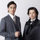 12月21日放送!ミュージカル『怪人と探偵』中川晃教「和樹マンじゃないとできないポテンシャル」