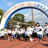オリンピックの夢抱く少女ら躍動 福岡県久留米市で五輪デーラン開催