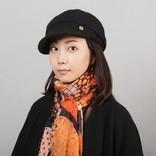 『シャーロック特別編』放送決定! 木南晴夏出演&各話ゲストもカムバック