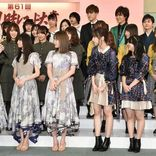 AKB48 乃木坂46 欅坂46 日向坂46『レコ大』大賞目指しバチバチ!?