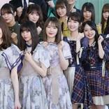 AKB48、乃木坂46、欅坂46、日向坂46、他グループに負けない強みを明かす