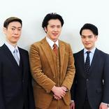 尾上松也、中村歌昇、坂東巳之助が『新春浅草歌舞伎』に向けて決意表明~「今できる限りのことをやる」