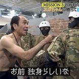 草彅剛&ユースケ 新番組に江頭2:50乱入で大荒れの予感…?