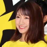 三田友梨佳アナ「一緒に帰ろ?」 動画にファン胸キュン「ひたすらかわいい」