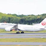 JAL、燃油サーチャージを同額継続 来年2月・3月発券分